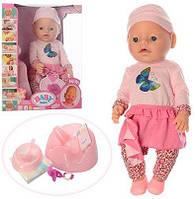 Пупс Baby Born BB 8006-449 (магнит соска, 9 функций, 9 аксессуаров)