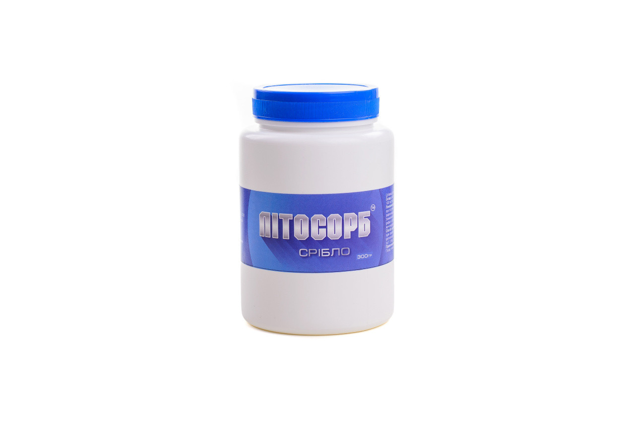 """""""ЛИТОСОРБ серебро"""" 300 гм"""