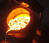Литье металлов ( литье стали , чугунное литье )