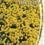"""Алиссум скальный """"Золотая пыльца"""" 0,2 г"""
