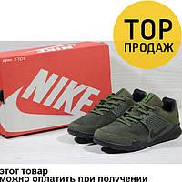 Мужские кроссовки Nike Air Presto, темно-зеленые / кроссовки мужские Найк Аир Престо, замшевые, удобные,модные