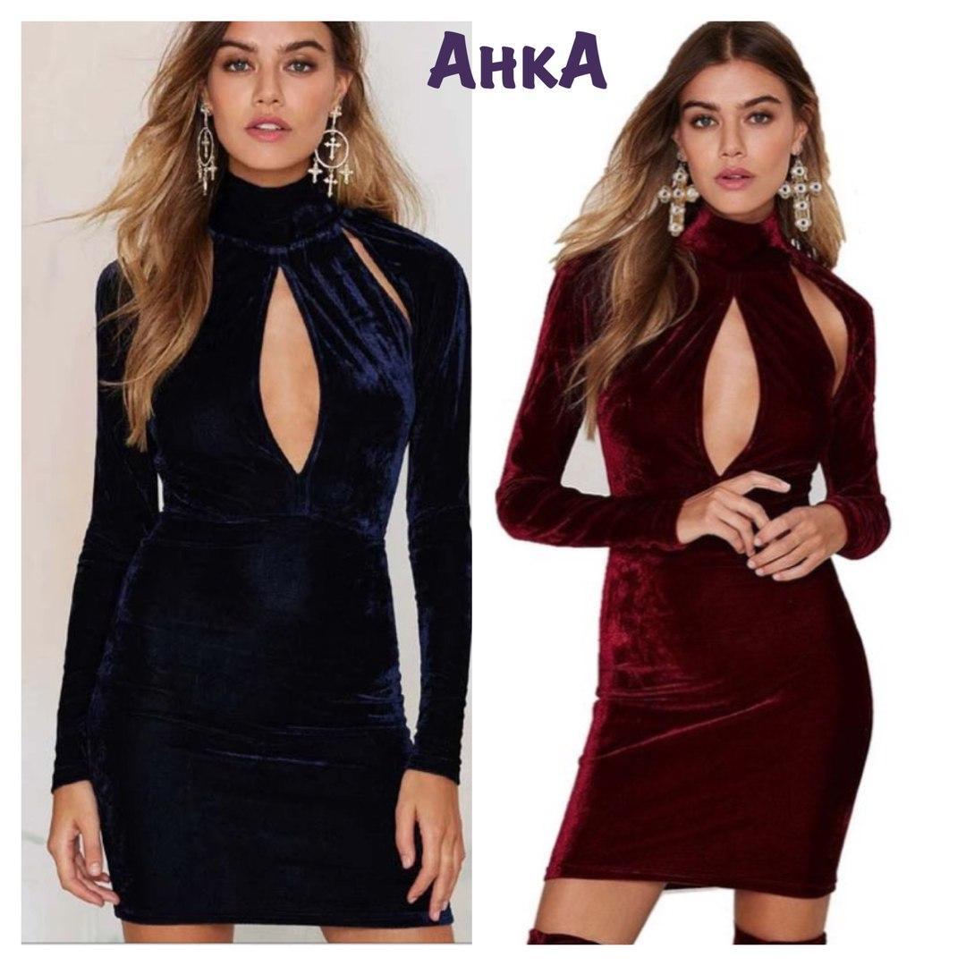 Платье бархатное с вырезами, 2 цвета