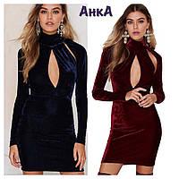 Платье бархатное с вырезами, 2 цвета, фото 1