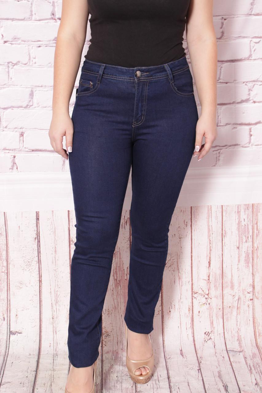 """Женские джинсы больших размеров """"Sunbird """"(код 9098) 30-42 размеры."""