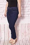 """Женские джинсы больших размеров """"Sunbird """"(код 9098) 30-42 размеры., фото 2"""