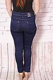 """Женские джинсы больших размеров """"Sunbird """"(код 9098) 30-42 размеры., фото 3"""