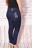 """Женские джинсы больших размеров """"Sunbird """"(код 9098) 30-42 размеры., фото 4"""