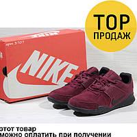 Мужские кроссовки Nike Air Presto, бордовые / кроссовки мужские Найк Аир Престо, замшевые, удобные,модные