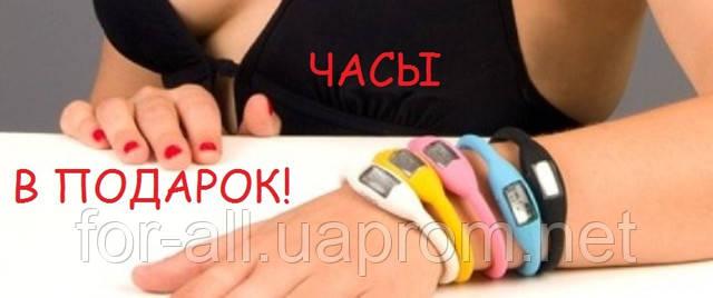 Акция! При покупке солнцезащитных очков -часы в подарок!