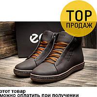 Мужские зимние ботинки Ecco SSS Shoes, на меху, коричневые / ботинки мужские Экко ССС Шуз, кожаные, стильные