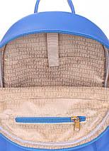 Рюкзак жіночий POOLPARTY Xs, фото 3