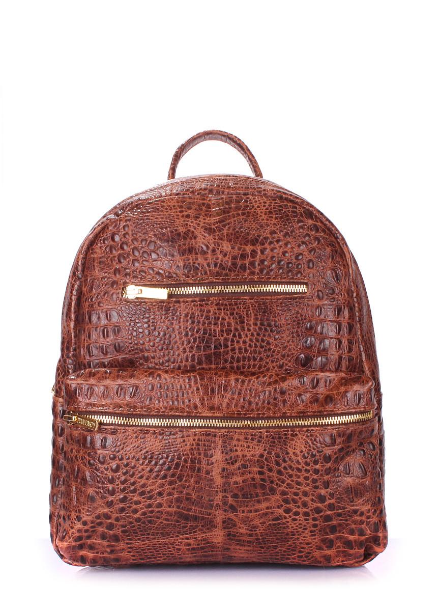 Рюкзак жіночий шкіряний POOLPARTY Mini