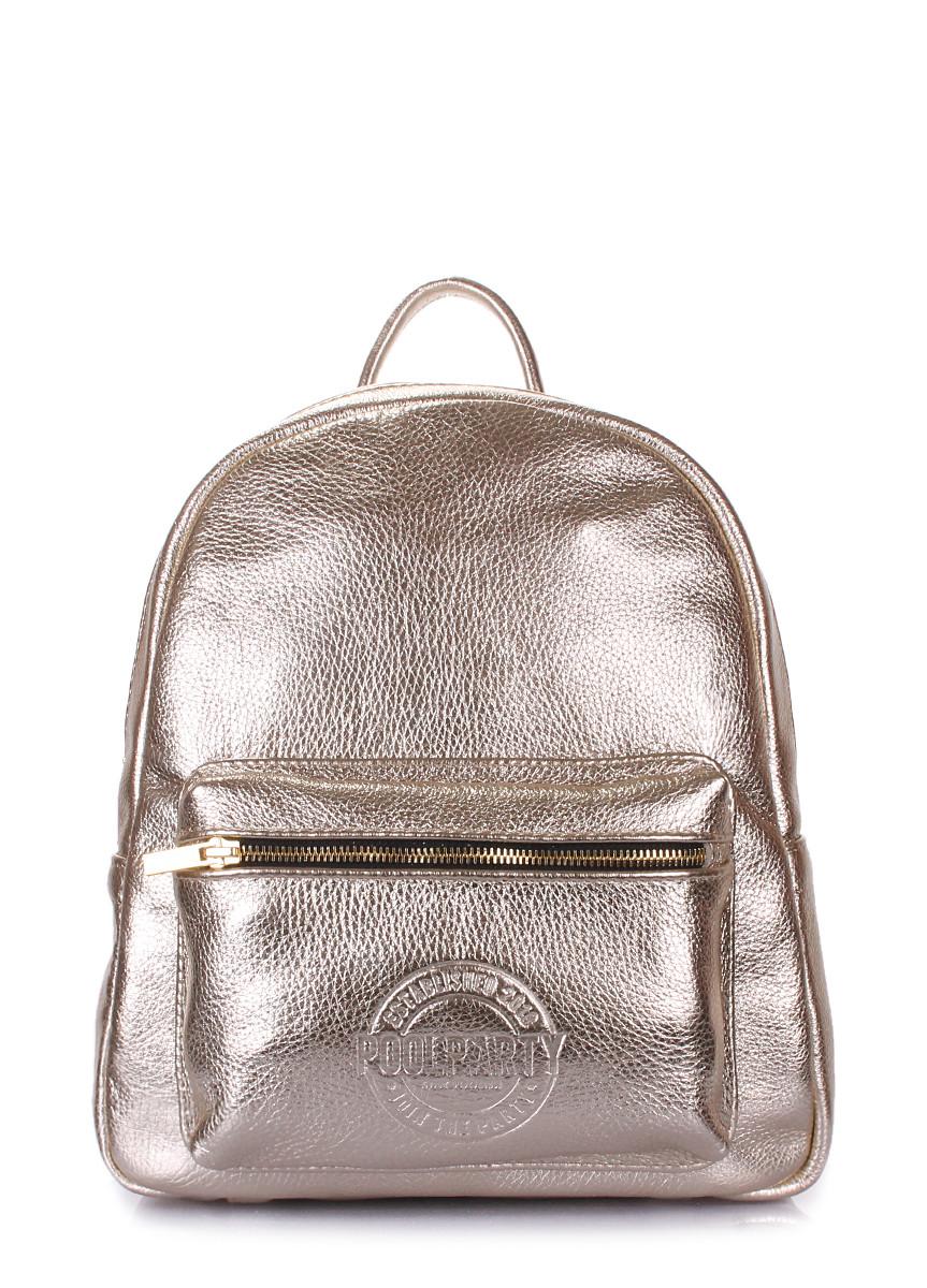 Рюкзак жіночий шкіряний POOLPARTY Xs