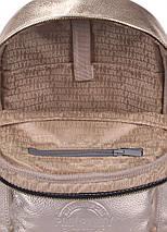 Рюкзак жіночий шкіряний POOLPARTY Xs, фото 3