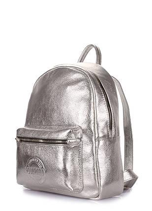 Рюкзак жіночий шкіряний POOLPARTY Xs, фото 2