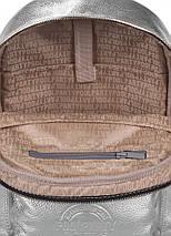 Рюкзак женский кожаный POOLPARTY Xs, фото 3
