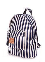 Рюкзак молодежный POOLPARTY, фото 3