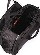 Спортивна сумка POOLPARTY Dynamic, фото 3