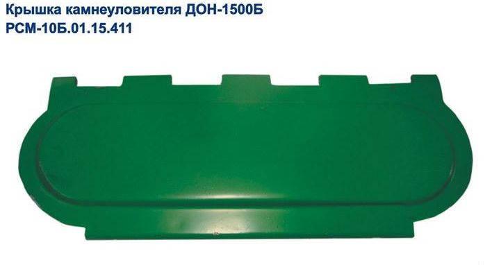 Крышка камнеуловителя РСМ-10Б.01.15.411, фото 2