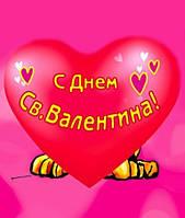 Подарки ко Дню Валентина - большой выбор у нас на сайте!