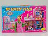 Домик кукольный двухэтажный 6984 (12) 2 этажа, в коробке