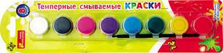 Темперні фарби