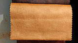 Мебельная ткань БУМАЛО 6 (BUMALO 6), фото 2