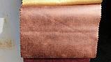 Мебельная ткань БУМАЛО 7 (BUMALO 7), фото 2