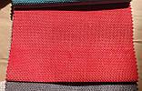 Обивочная ткань для мебели Хоней ред (HONEY RED), фото 2