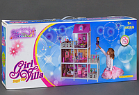Домик кукольный 66893 (3) 3 этажа, 3 куклы, с мебелью и аксессуарами, в кор-ке