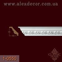 Карниз 1-0550 Classic Home 55x55x2400мм