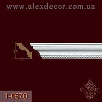 Карниз 1-0570 Classic Home 57x54x2400мм