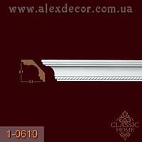 Карниз 1-0610 Classic Home 61x53x2400мм