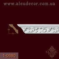 Карниз 1-0680 Classic Home 68x70x2400мм