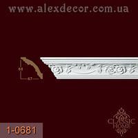 Карниз 1-0681 Classic Home 68x67x2400мм