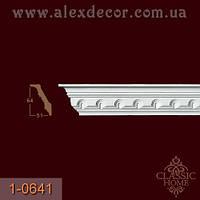 Карниз 1-0641 Classic Home 64x51x2400мм