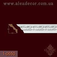 Карниз 1-0650 Classic Home 65x62x2400мм