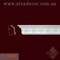 Карниз 1-0690 Classic Home 69x41x2400мм