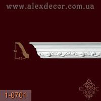 Карниз 1-0701 Classic Home 70x70x2400мм