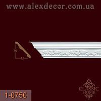 Карниз 1-0750 Classic Home 75x72x2400мм
