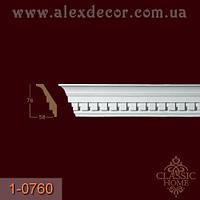 Карниз 1-0760 Classic Home 76x58x2400мм