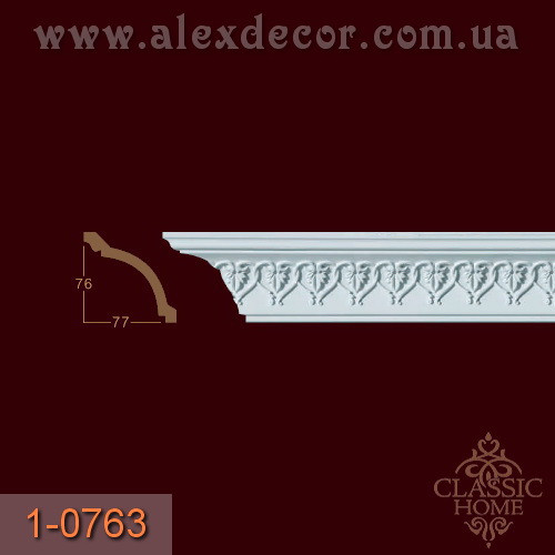 Карниз 1-0763 Classic Home (76x77)мм