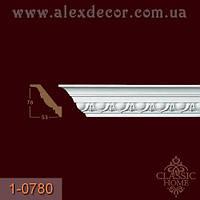Карниз 1-0780 Classic Home 78x53x2400мм