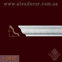 Карниз 1-0830 Classic Home 83x85x2400мм