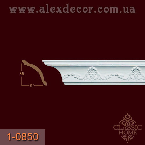 Карниз 1-0850 Classic Home (85x90)мм