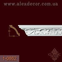 Карниз 1-0862 Classic Home 86x92x2400мм