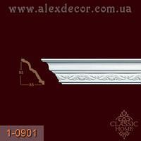Карниз 1-0901 Classic Home 90x85x2400мм