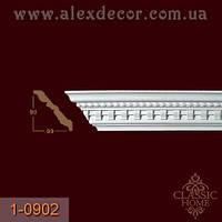 Карниз 1-0902 Classic Home 90x99x2400мм