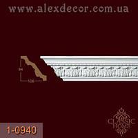 Карниз 1-0940 Classic Home 94x106x2400мм