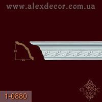 Карниз 1-0880 Classic Home 88x90x2400мм